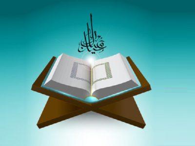 JSS 1 Islamic Studies