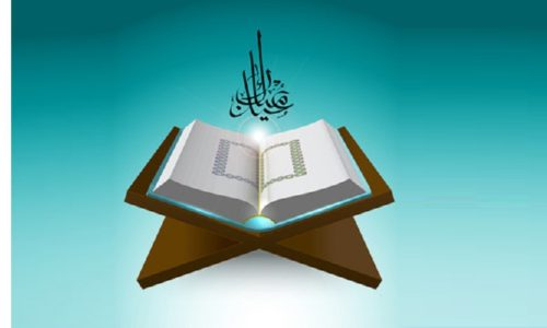 JSS 3 Islamic Studies